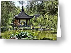 Asian Charm  Greeting Card
