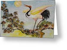 Asian Crane 3 Greeting Card
