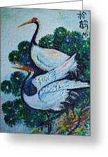 Asian Cranes 1 Greeting Card