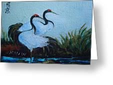 Asian Cranes 2 Greeting Card
