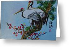 Asian Cranes 4 Greeting Card