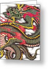 Asian Dragon Greeting Card by Maria Arango