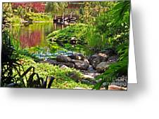 Asian Garden 3 Greeting Card