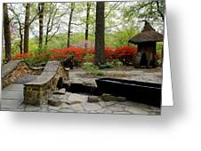 Asian Garden Greeting Card