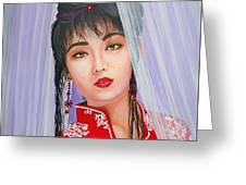 Amenable Japanese  Girl.              From  The Attitude Girls  Greeting Card