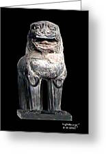Asian Lion Jgibney The Museum Greeting Card