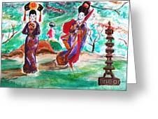 Asian Lovelies Greeting Card