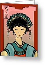 Asian Princess Greeting Card by LD Gonzalez