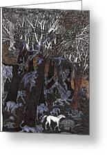 Asil In Shitaki Forest Greeting Card by Al Goldfarb