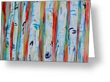 Aspens Abstract IIi Greeting Card