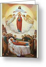 Assumption Of The Blessed Virgin Mary Into Heaven Greeting Card