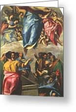 Assumption Of The Virgin 1577 Greeting Card