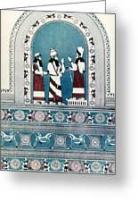 Assyrian King, C720 B.c Greeting Card
