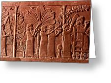 Assyrian Queen, 645 B.c Greeting Card