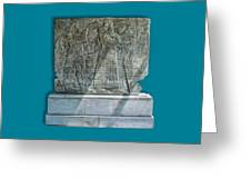 Assyrian Relief 02 Greeting Card