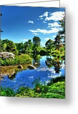 Asticou Gardens 1 Greeting Card