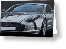 Aston Martin One-77 Greeting Card