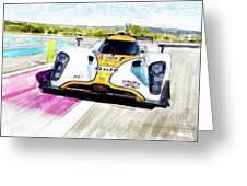 Aston Martin Vantage 009 Greeting Card