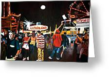 Astroland Greeting Card
