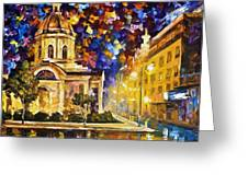 Asuncion Paraguay - Palette Knife Oil Painting On Canvas By Leonid Afremov Greeting Card