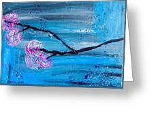 Asymmetry In Nature Abstract Floral Painting Greeting Card