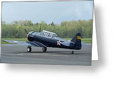 At-6 Texan Greeting Card