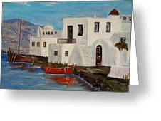 At Home In Greece Greeting Card