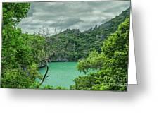At Moo Koh Angthong Marine Park Greeting Card