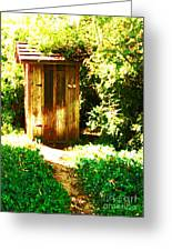 At The End Of The Path Greeting Card