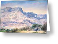 At The Foot Of Mountains Greeting Card