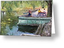 At The Park By The Water Greeting Card