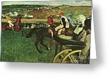 At The Races, Digitally Enhanced, Edgar Degas, Digitally Enhanced Maximum Resolution Greeting Card