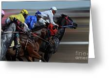 At The Racetrack 1 Greeting Card