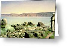 At The Sea Of Galilee Greeting Card