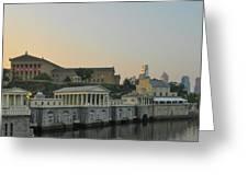 At The Waterworks - Phildelphia Greeting Card