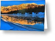 Athabasca River Glow Greeting Card