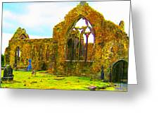 Athenry Ruin Greeting Card
