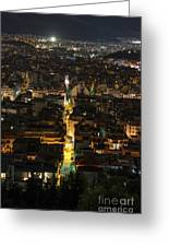 Athens True Colors Greeting Card