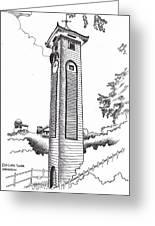 Atkinson Clock Tower Greeting Card