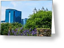 Atlanta Skyline From Atlanta Botanical Garden Greeting Card