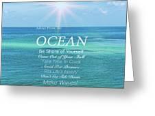 Atlantic Ocean Greeting Card