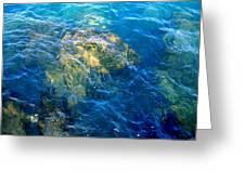 Atlantis Greeting Card