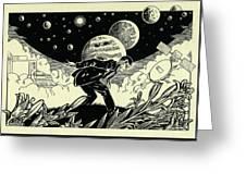 Atlas Greeting Card