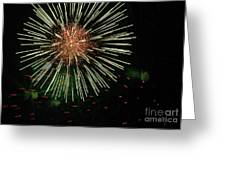 Atom Burst Greeting Card