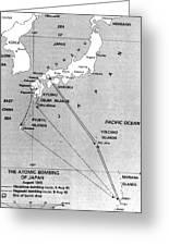 Atomic Bombing Of Japan, 1945 Greeting Card