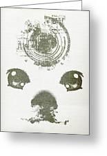 Atomic Dog's Eyes Greeting Card