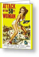 Attack Of The 50 Ft. Woman Poster Greeting Card