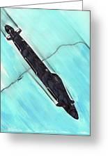 Attack Submarine Guardfish Greeting Card