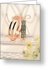 Attractive Wedding Ring Greeting Card