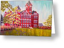 Auburn's Glory Greeting Card